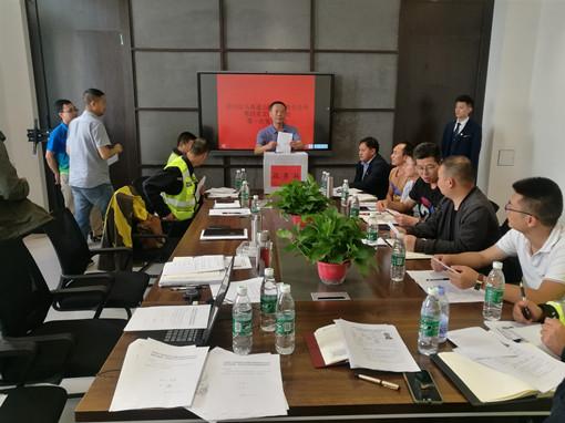 汶马公司第四党支部召开第一次党员大会2_副本.jpg