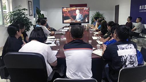汶马公司第一党支部召开第二次党员大会.jpg